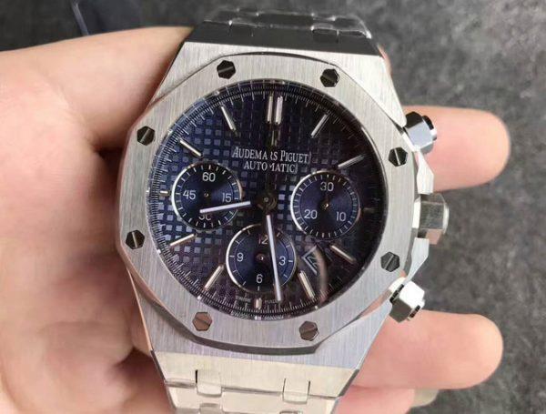 Audemars Piguet Royal Oak chronograph blue