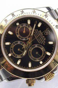 Rolex Daytona two tone black