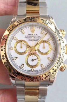 Rolex Daytona two tone